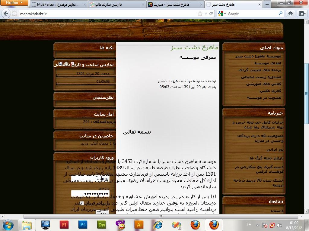 do.php?imgf=joomlaforum.ir_13446307871.jpg