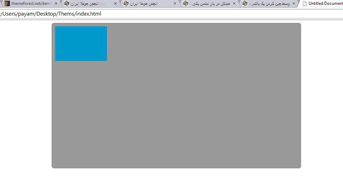 do.php?imgf=joomlaforum.ir_14057087951.jpg