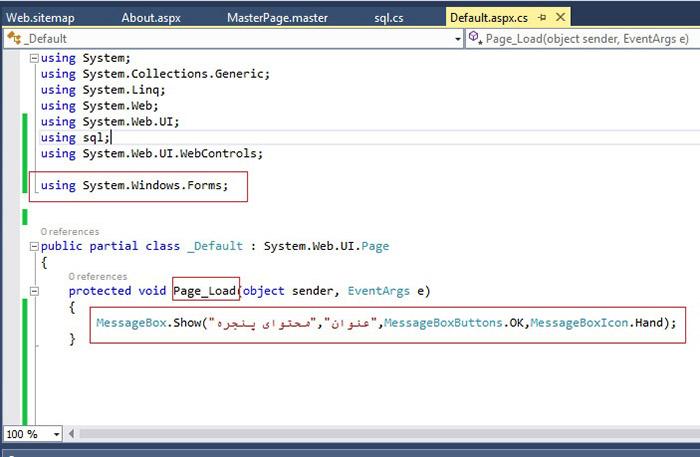 do.php?imgf=joomlaforum.ir_14058441122.jpg