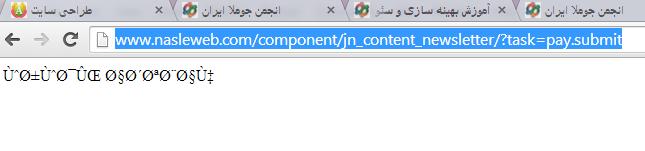 do.php?imgf=joomlaforum.ir_14058667071.png