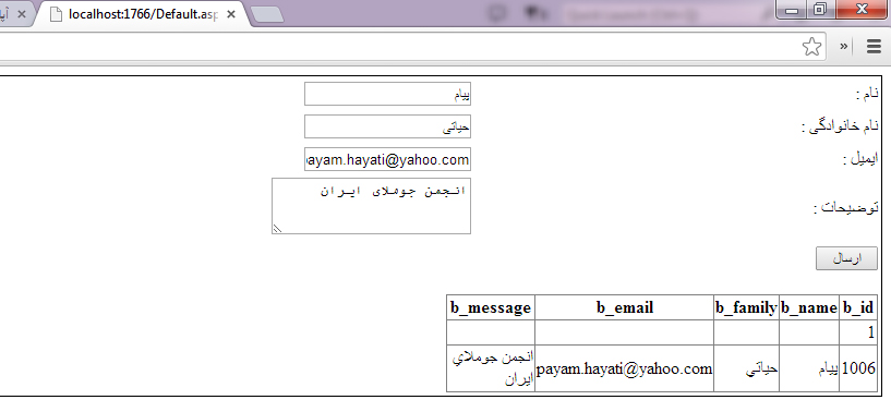 do.php?imgf=joomlaforum.ir_14069287311.jpg