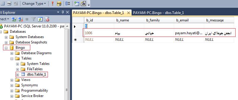 do.php?imgf=joomlaforum.ir_14069287312.png