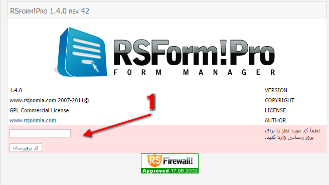 do.php?imgf=joomlaforum.ir_14112867931.png