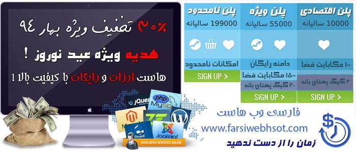 do.php?imgf=joomlaforum.ir_14251135801.jpg