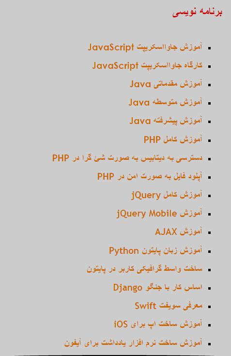 do.php?imgf=joomlaforum.ir_14266370331.png