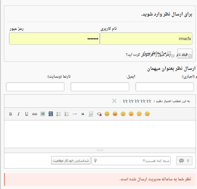 do.php?imgf=joomlaforum.ir_14313511791.png