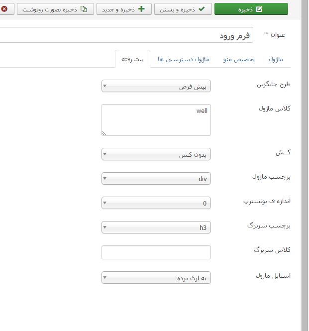do.php?imgf=joomlaforum.ir_14430808761.png