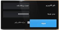 do.php?thmbf=joomlaforum.ir_14149218643.png