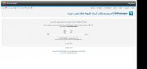 do.php?thmbf=joomlaforum.ir_14153453651.png